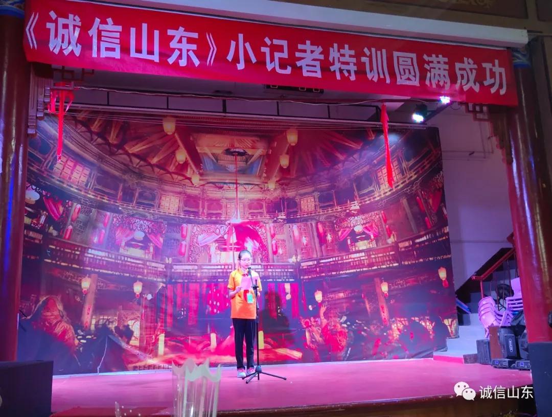 《诚信山东》小记者团举行2020首批小记者颁证暨面塑艺术特训营活动