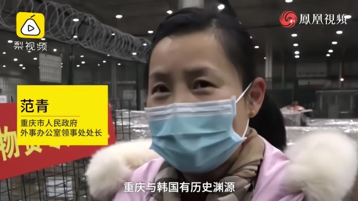 重庆回赠韩国釜山6万只口罩:相知无远近,万里尚为邻