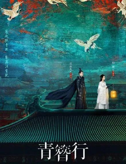 杨紫回应《青簪行》番位争议:相信片方会遵守契约精神