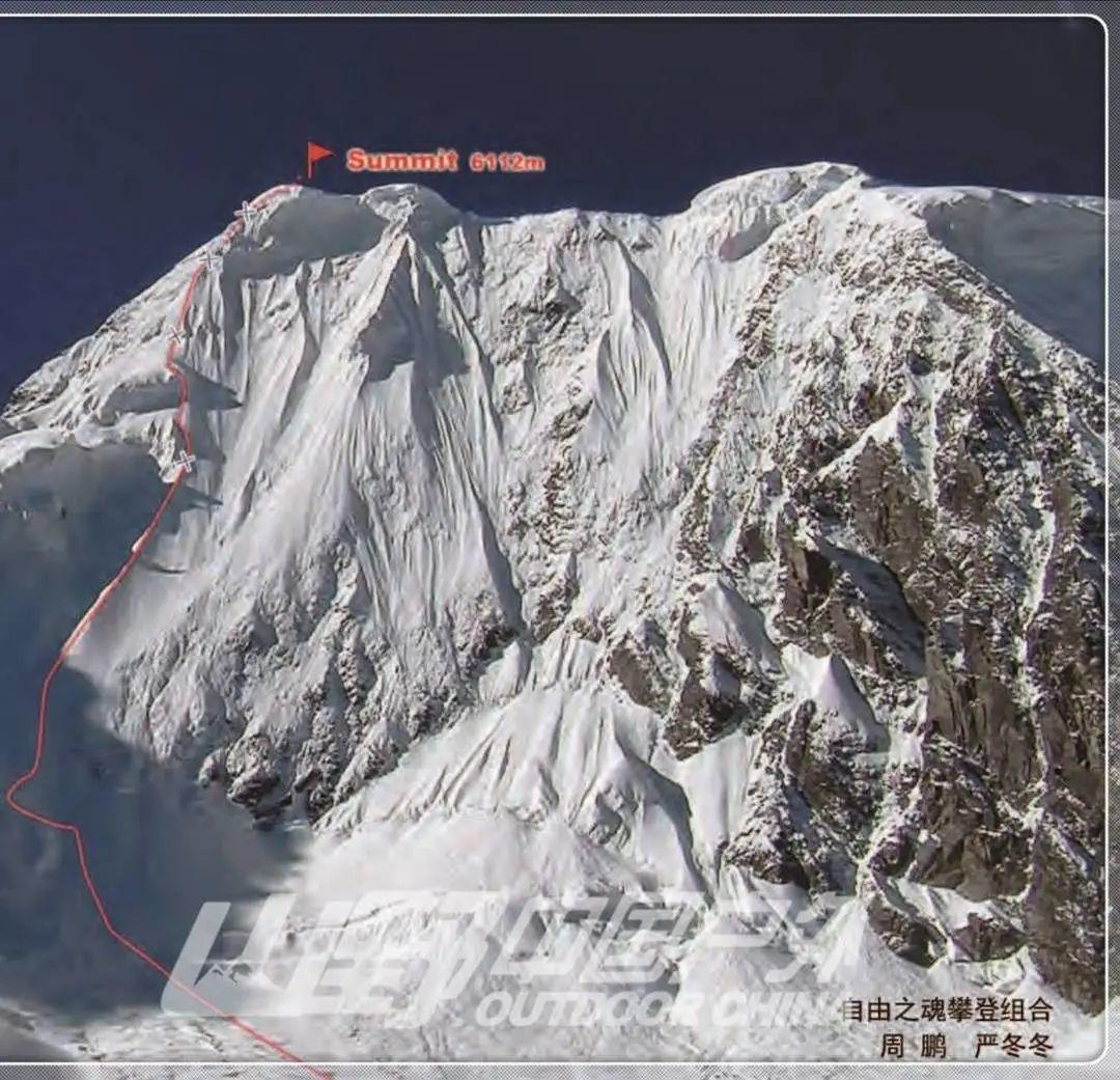 【成都程雪柔公交车论坛】_四川康定一登山者滑坠生死不明 事发山峰海拔6112米