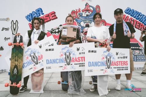 全民健身活力中国-2020战马长板大师赛苏州分站开赛