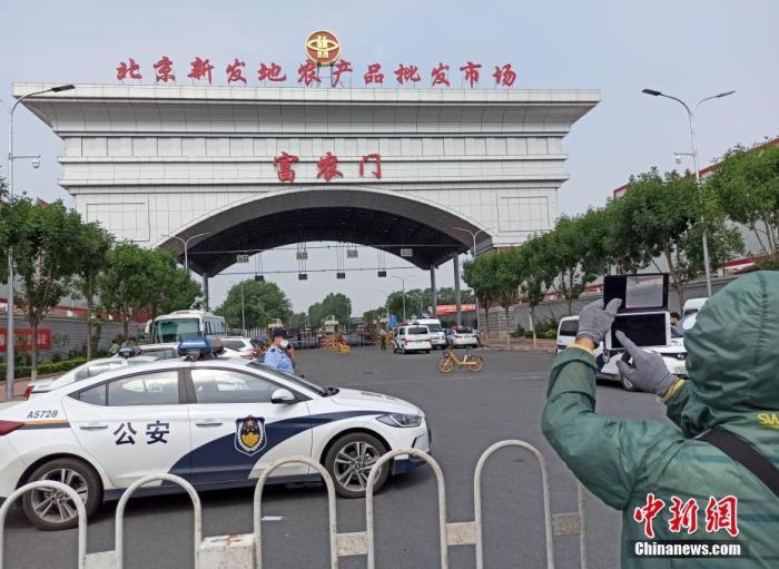 """【网络广告策划方案】_从突增病例到""""控制住疫情"""",北京这一周经历了什么?"""