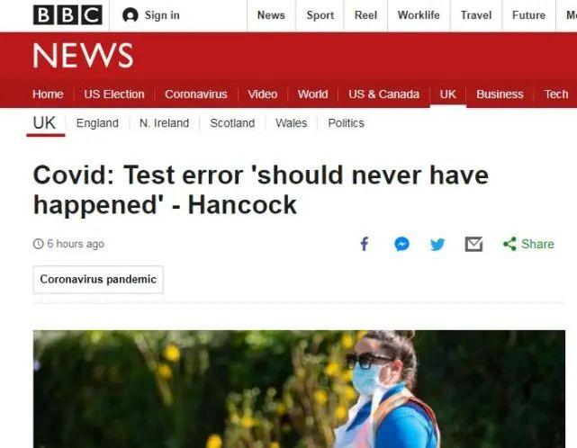 【怎样删除百度快照】_1.6万新冠病例未报告皆因技术问题?英国竟出这种错