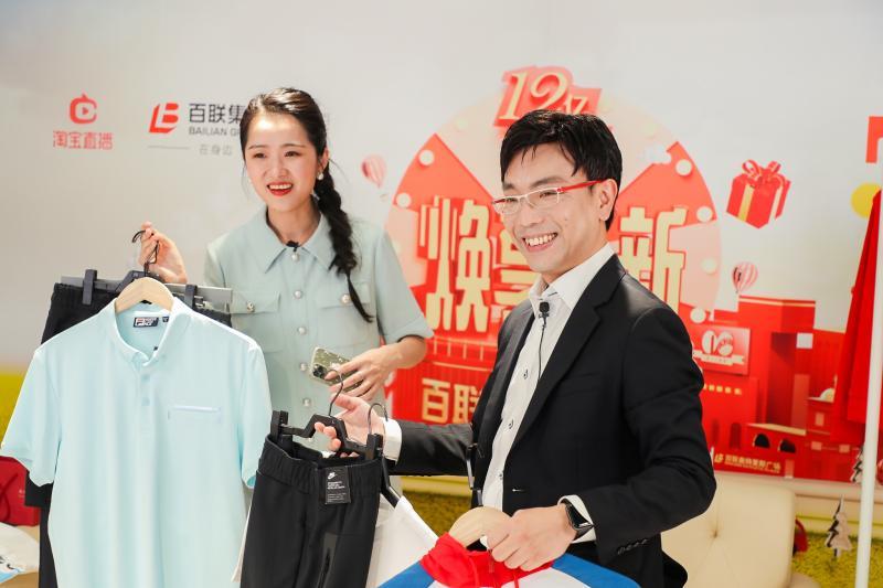 上海直播运营机构半年增长几十倍,直播