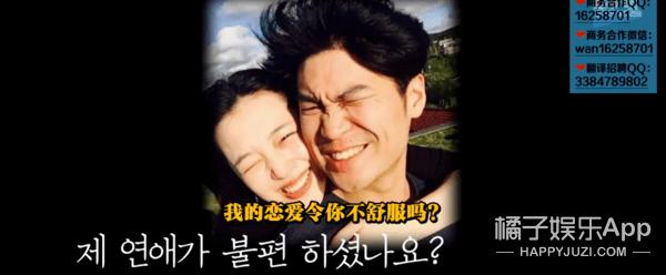 已故韩星雪莉纪录片播出,妈妈前男友再陷网暴漩涡,恶意从未消失