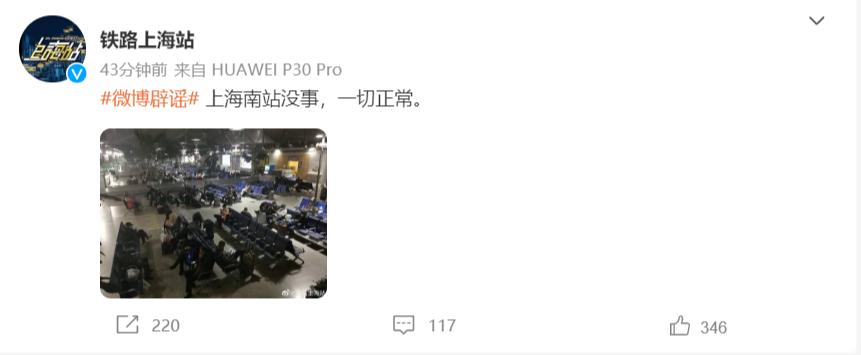 蜀山传奇3366_井上织姬甩葱歌_汽油涨价