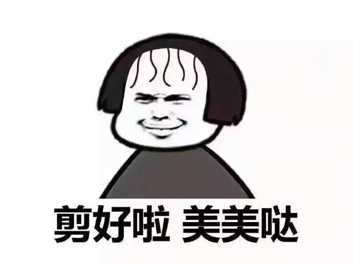 15位日本妹子剪发前后对比,告诉你什么叫换发型堪比换头