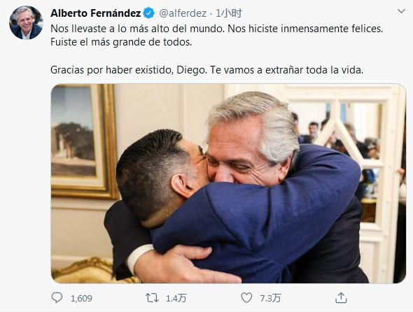【迪士尼国际app】_马拉多纳去世,阿根廷总统发推:感谢迭戈,我们将用终生把你思念