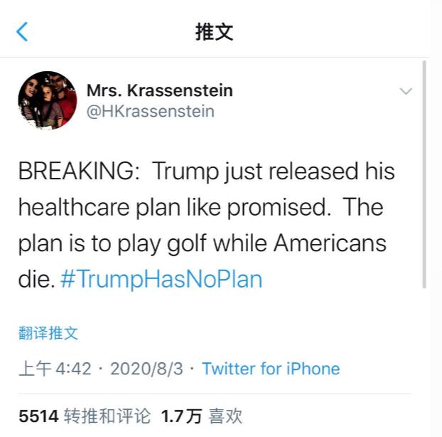 """""""特朗普根本没有计划""""登上推特热搜"""