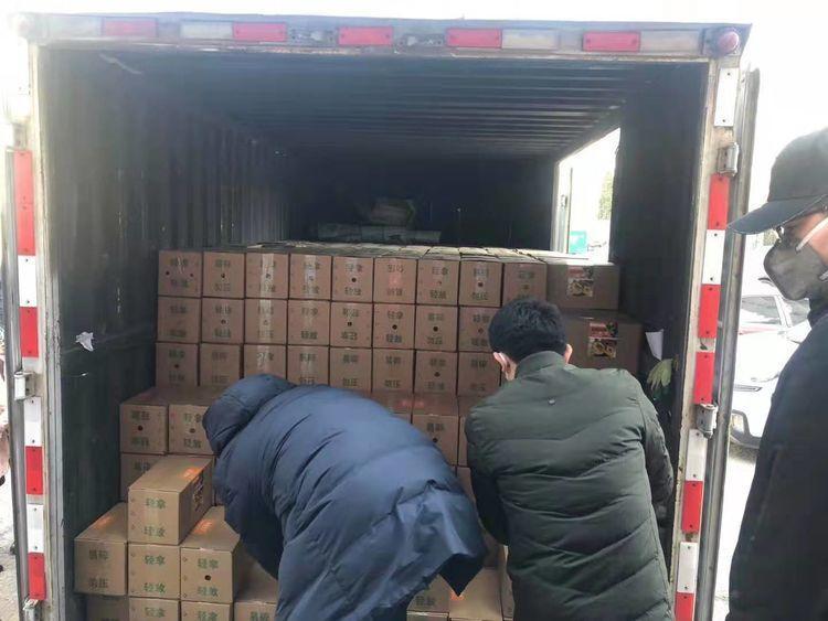 圣义律所与新联会联手牵线帮90后小伙实现捐赠2吨南瓜支援疫区