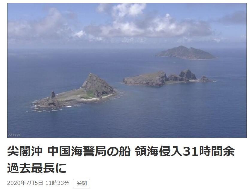 【迪士尼月饼】_日媒:中国海警船在钓鱼岛附近连续巡航31小时,创单次巡航时长记录