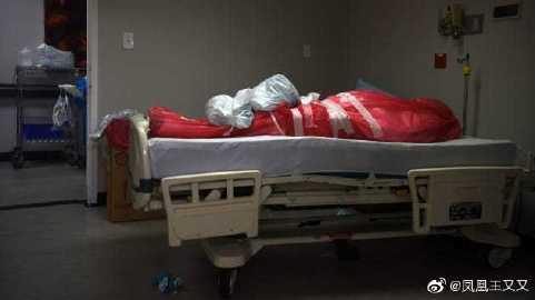 耶鲁大学:美国官方统计的新冠死亡人数远低于实际