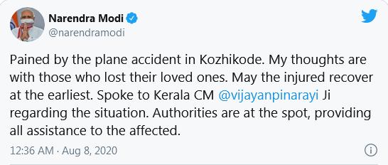 【泰州炮兵社区app】_印度客机事故已致10余人遇难 莫迪深夜心痛发声