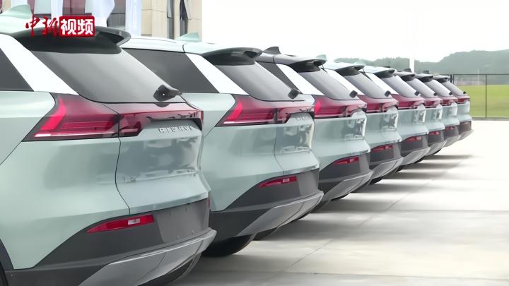 500辆启运!江西最大规模新能源汽车出口欧盟