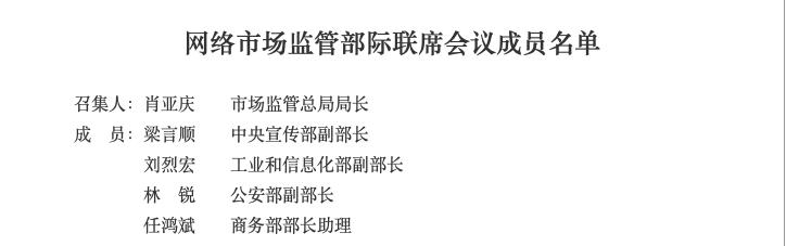 【蒋晓松】_中央发布任务8个月后 这一协调机构的召集人是胡春华