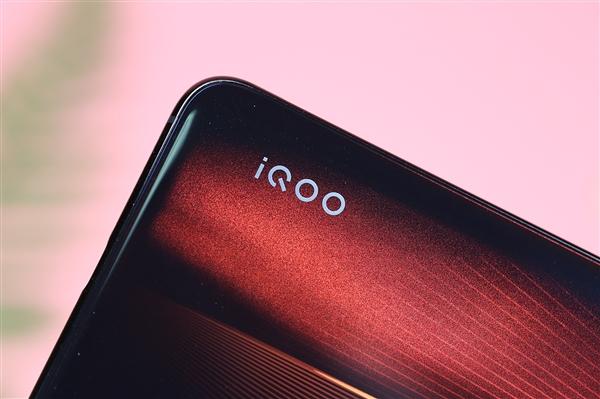 iQOO 5本月发布:120W快充首次商用