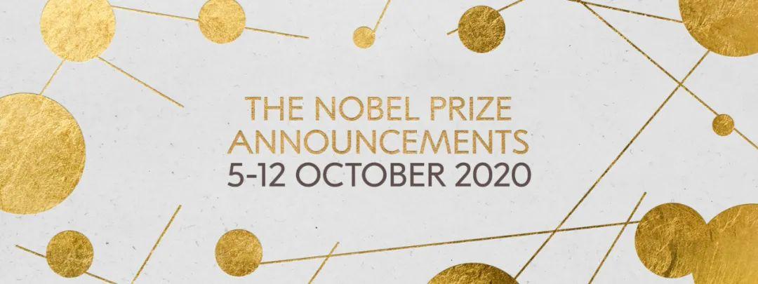 2020年諾貝爾獎頒獎時間為10月5日-12日。/圖片來自諾貝爾獎官網