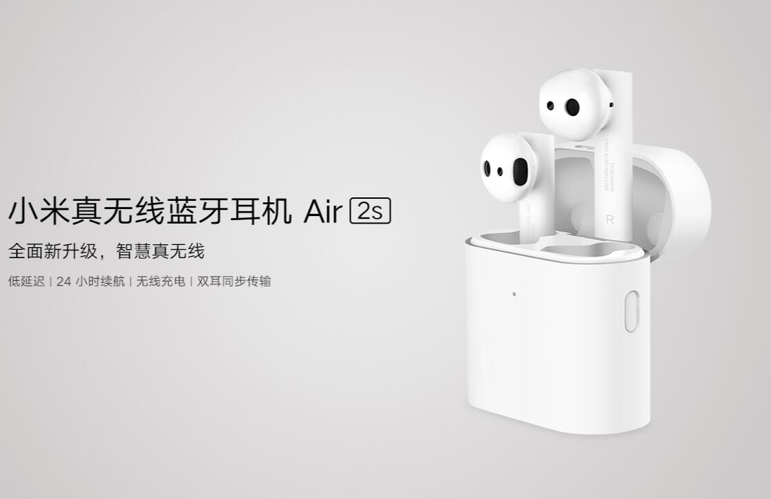 小米新品降噪TWS耳机_Air_2_Pro抢了风头!?