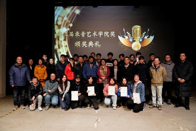 科技成就艺术创作,2019年度GENELEC真力奖学计划圆满收官!