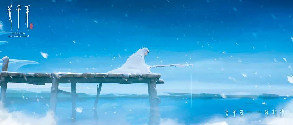 【网站推广工具】_从梦工厂和暴雪回国的导演能让《姜子牙》封神吗?