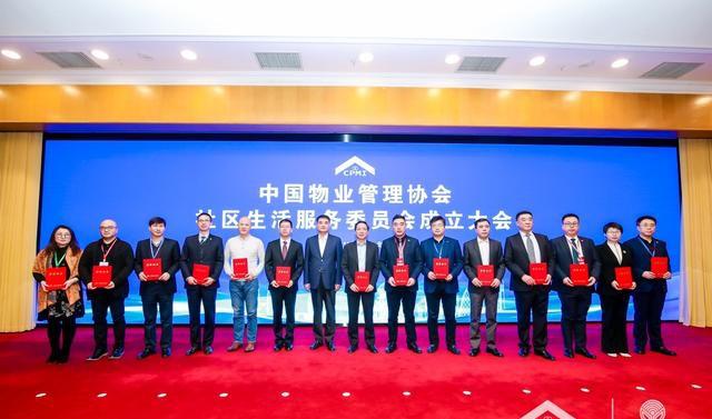 日日顺物流携手中国物业管理协会,将为社区居民定制生活场景服务方案