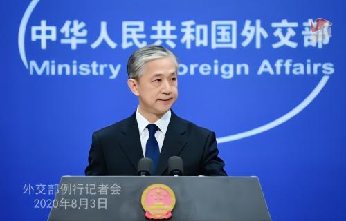 【威廉张】_瑞士外长称中国正在偏离开放道路 外交部回应
