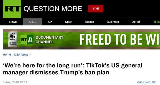 tiktok账号运营TikTok一经正在美邦具有1500名员工