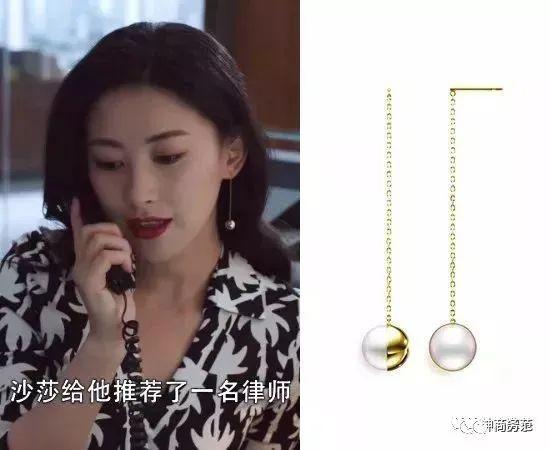 LEKANI  莱卡尼  时尚首饰  流行饰品