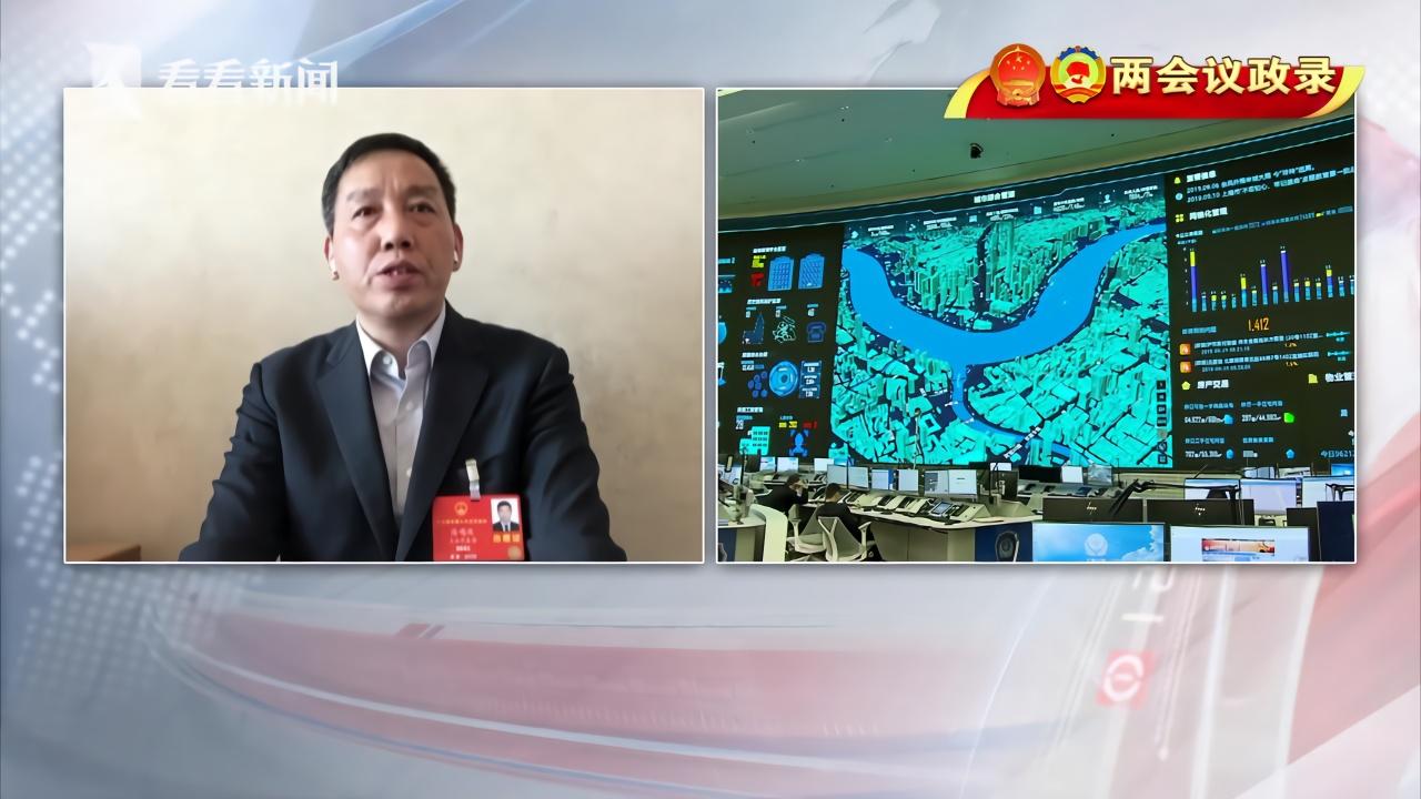 两会议政录丨陈鸣波:新基建助力经济高质量发展