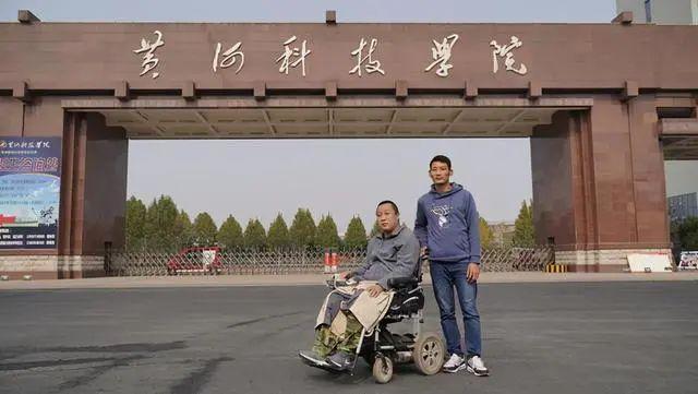 马永恩带着父亲上大学。图片来源:河南商报