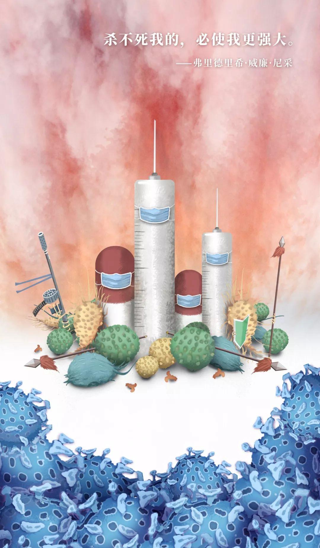 感染病毒后的168小时,你的体内都发生了什么?插图46