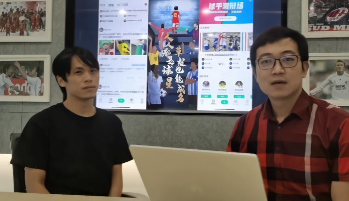 体育1+1 广东足球产业新增长点?足球互联网公司的突围思考