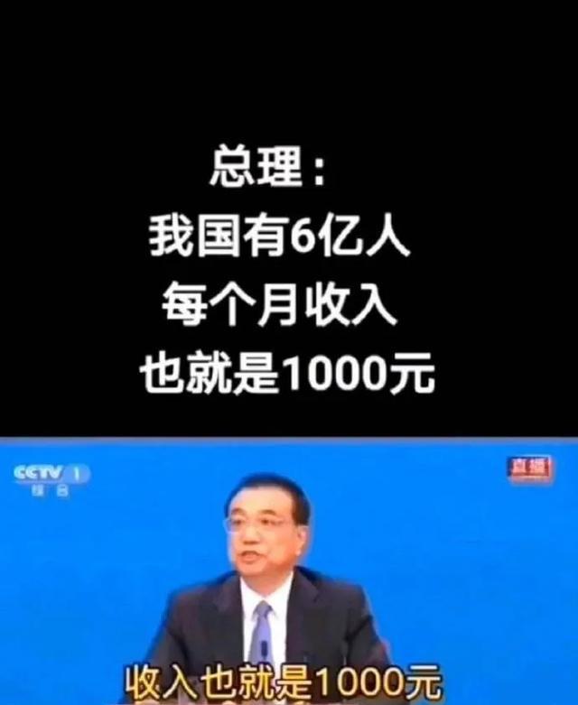 郑永年:中国社会的底层依然庞大,依然脆弱,经不起危机折腾