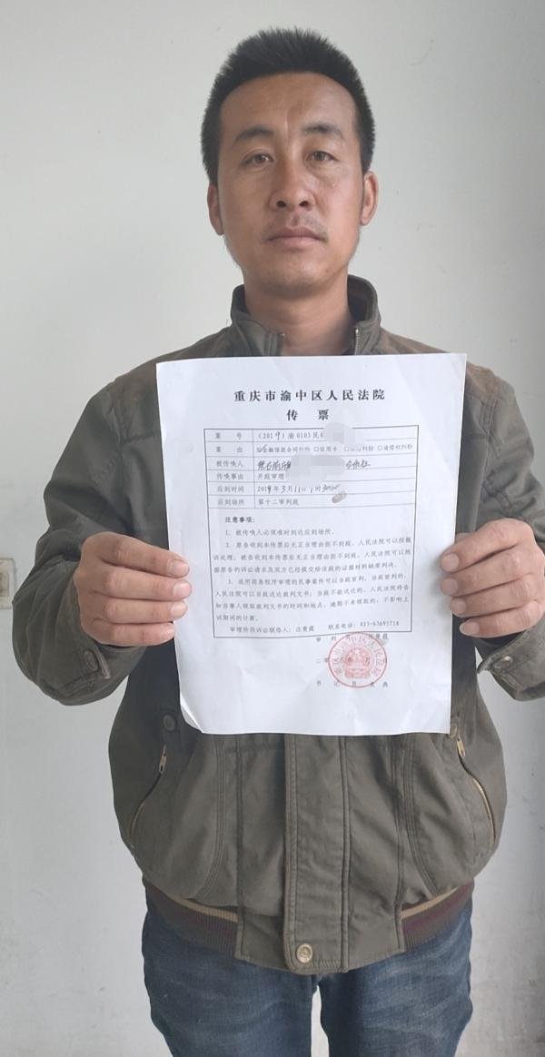"""声称遭遇蒙羊公司""""套路""""的内蒙古自治区乌兰察布市农民康学东。受访者供图"""
