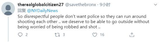 """【文案怎么写】_纽约警察逮捕嫌犯时反遭""""锁喉"""",纽约市长呼吁警民团结"""