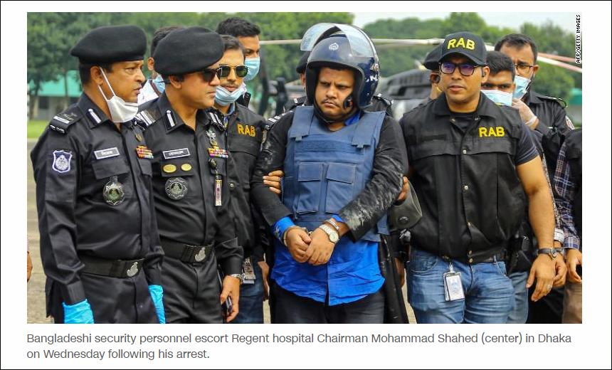 【网络营销平台】_孟加拉国一医院院长伪造6500份检测报告,穿女装潜逃时被捕