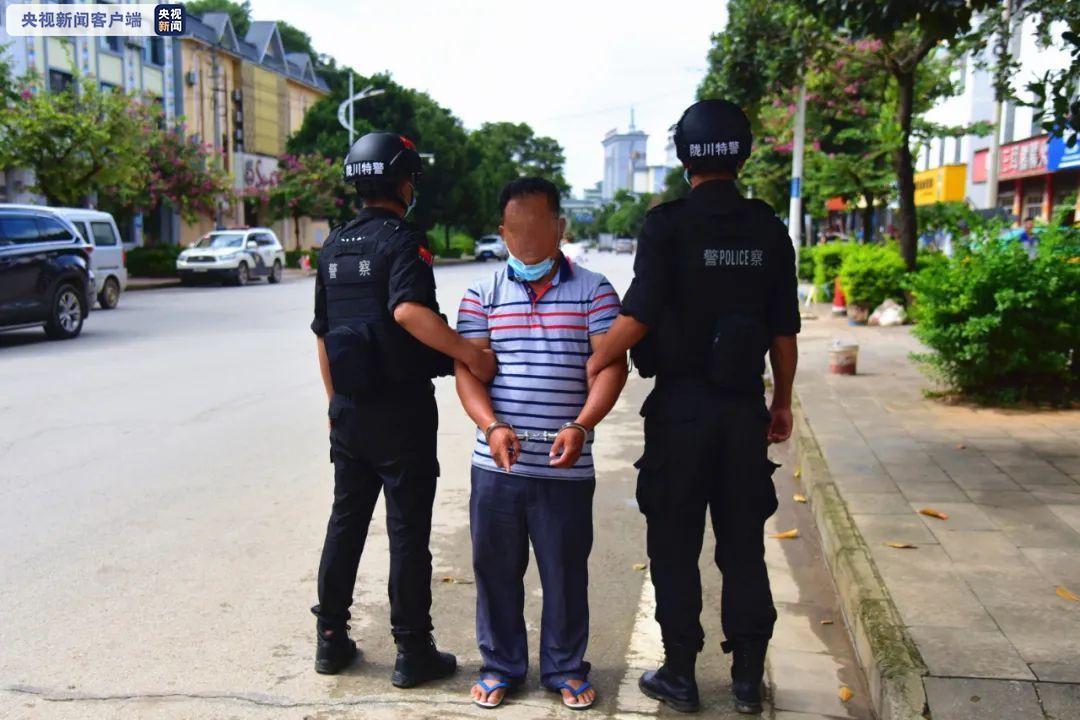 【快猫网址培训网】_避关绕卡送14名偷渡者入境,云南德宏3人被刑拘