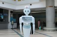 """导诊机器人""""上岗"""" 给你智慧医疗新体验"""