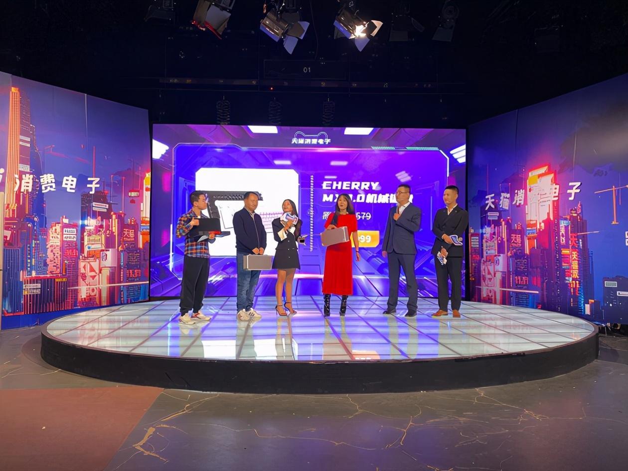 """天猫电子消费点亮双11启幕,总裁连麦成今年""""核心玩法"""""""