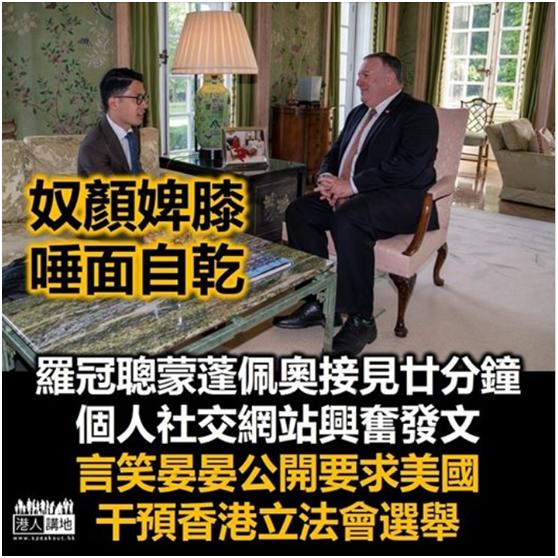 """图源:香港网络媒体""""港人讲地"""""""