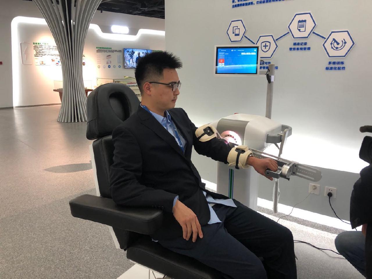 身边的十三五:人工智能、云端赋能,上海电气构建未来智慧医疗产业生态圈