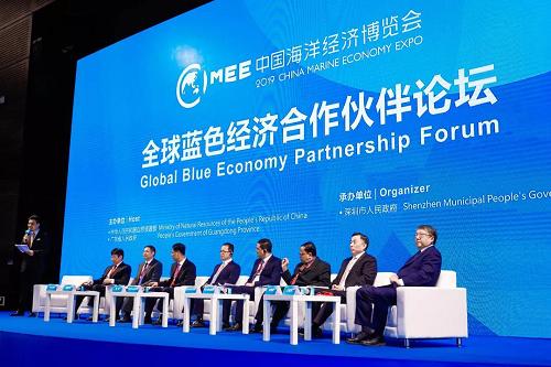 2020海博会将于10月15日在深圳启幕 五大亮点抢先看插图(4)