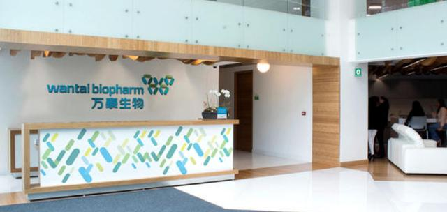 万泰生物IPO闯关背后:涉两起官员贿赂案 年销售费用超2.5亿元
