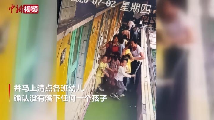 幼儿园老师17秒带着176名孩子从地震中撤离