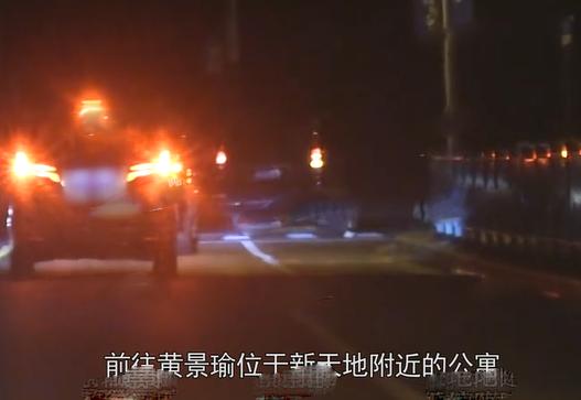 热巴黄景瑜被曝回公寓过夜,双方疑因戏生情关系有突破