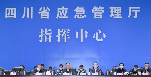 西昌山火已致19人牺牲 四川省委书记、省长指挥救援工作