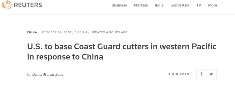 路透社:美国将在西太平洋地区部署海岸警卫队舰艇,以此回应中国