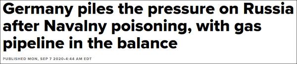 """【自定义搜索】_德国就""""俄反对派中毒""""对俄施压,筹码是""""北溪2号"""""""