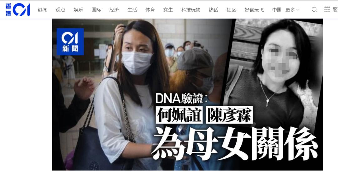 【郑州楼凤验证】_香港暴徒再次刷新下限