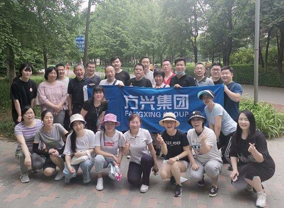 庆祝九州ju111net官网登录成立十一周年暨北京业务处